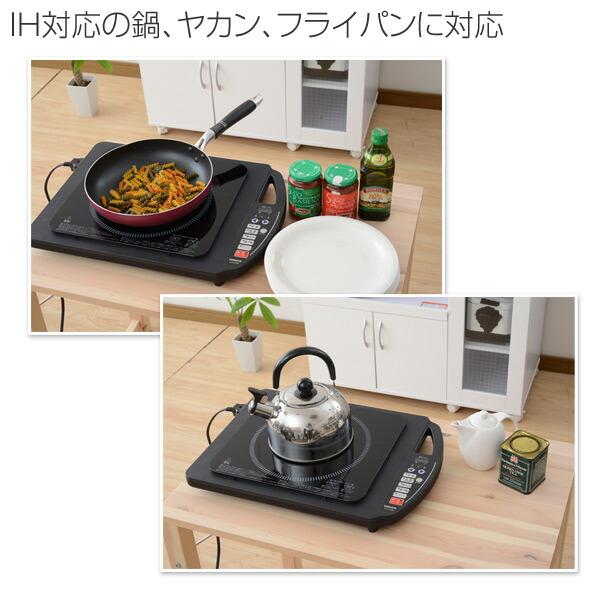 IH対応の鍋、ヤカン、フライパンに対応