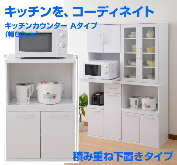 山善/YAMAZEN/ヤマゼンレンジ台幅60/奥行39/高さ90SYSK-9060DF(WH)ホワイト