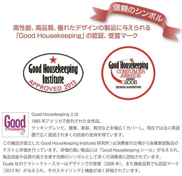 信頼のシンボル 高性能、高品質、優れたデザインの製品に与えられる「Good Housekeeping」の認証、受賞マーク