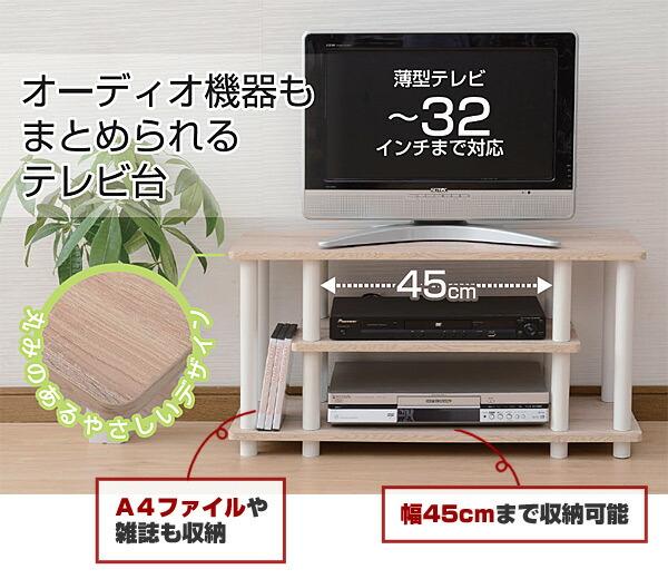 オーディオ機器もまとめられるテレビ台