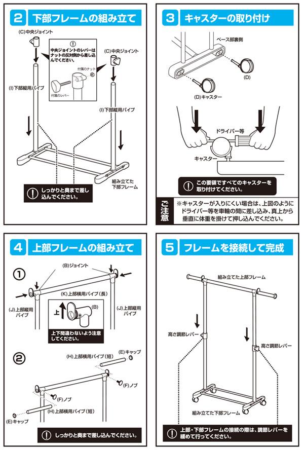 高さ伸縮パイプハンガーラック/サイドバー付 シングル MKS-SS(BK)(S) ブラック