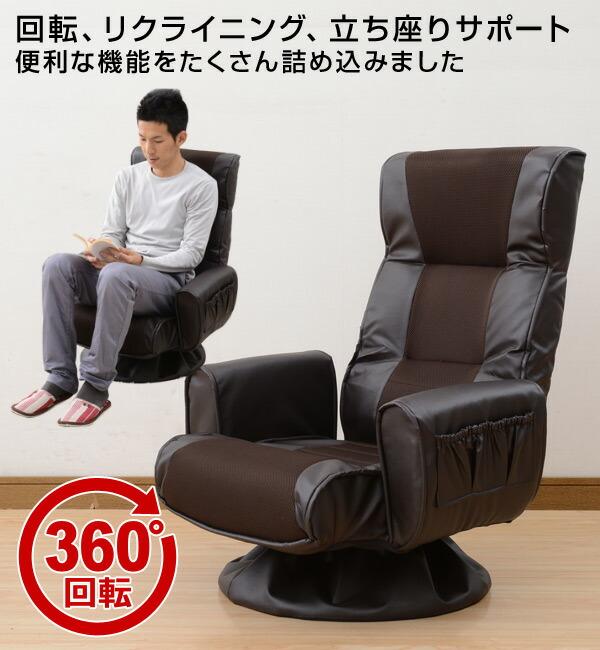 山善(YAMAZEN)肘掛け付回転座椅子WHS-70H(DBR)ダークブラウン