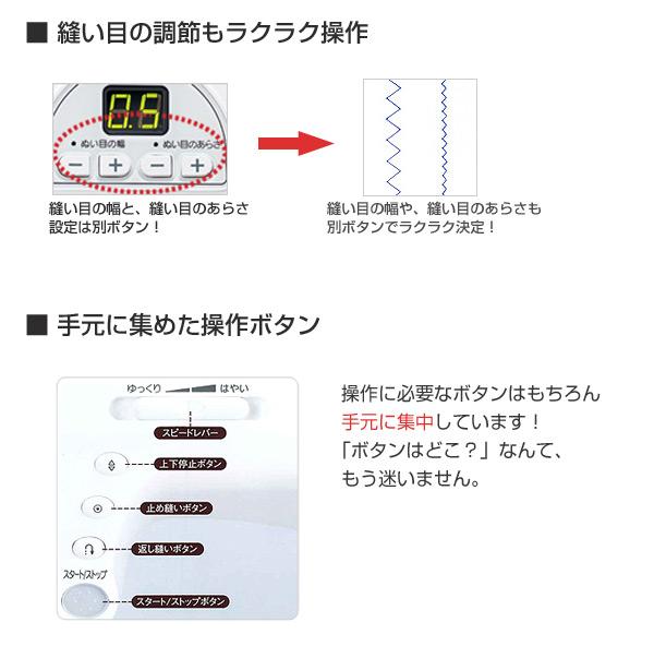 ジャノメ(JANOME)コンピュータミシン JN-700DX