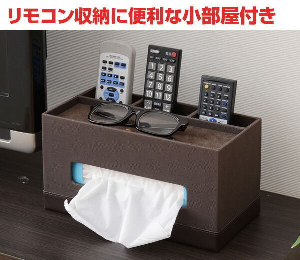 リモコン収納に便利な小部屋付き
