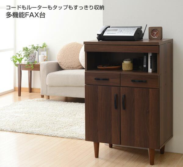 山善(YAMAZEN)ファックス台幅59.5cmRMB-9060F(WL)ウォルナット