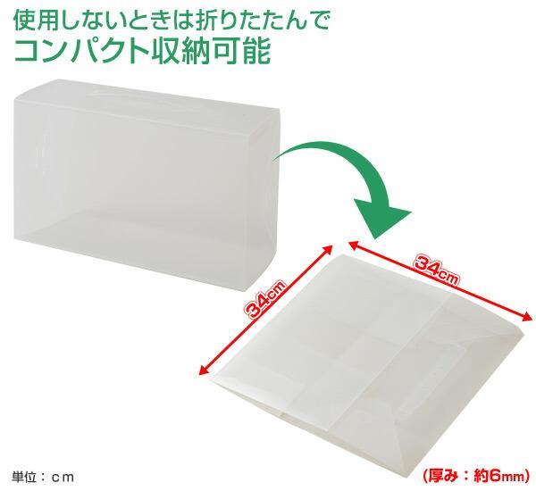 使用しないときは折りたたんでコンパクト収納可能