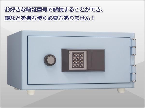 お好きな暗証番号で解錠することができ、鍵などを持ち歩く必要もありません!