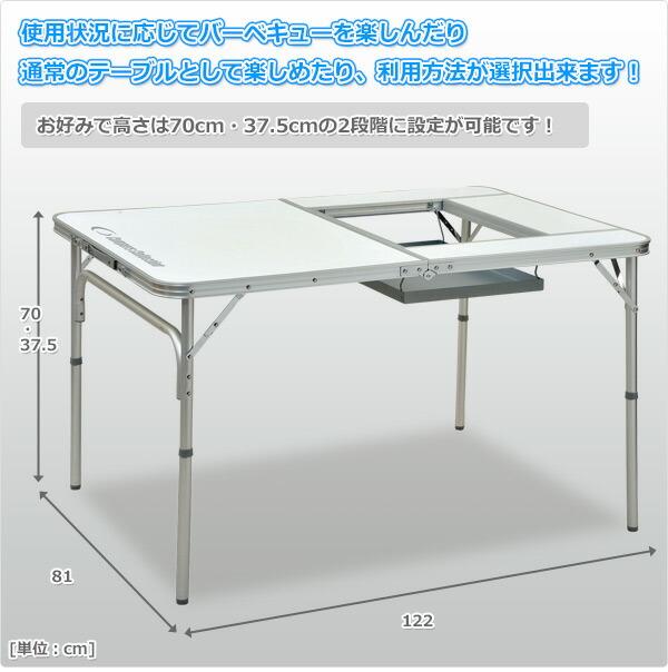 使用状況に応じてバーベキューを楽しんだり通常のテーブルとして楽しめたり、利用方法が選択できます!