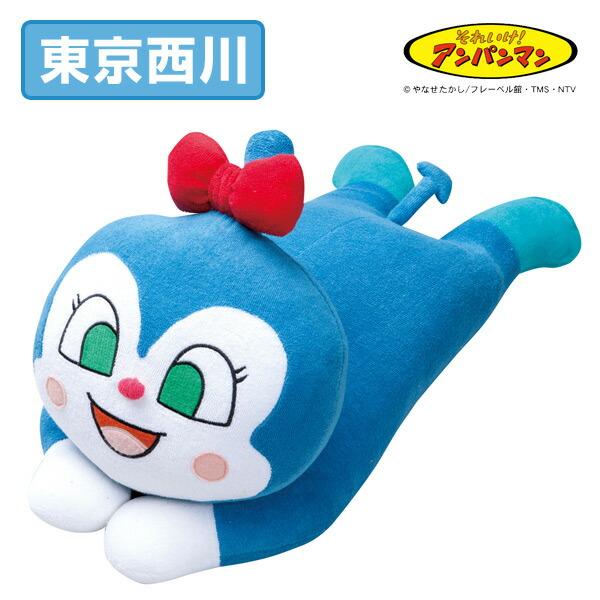 東京西川(西川産業)それいけ!アンパンマン抱き枕シリーズコキンちゃん