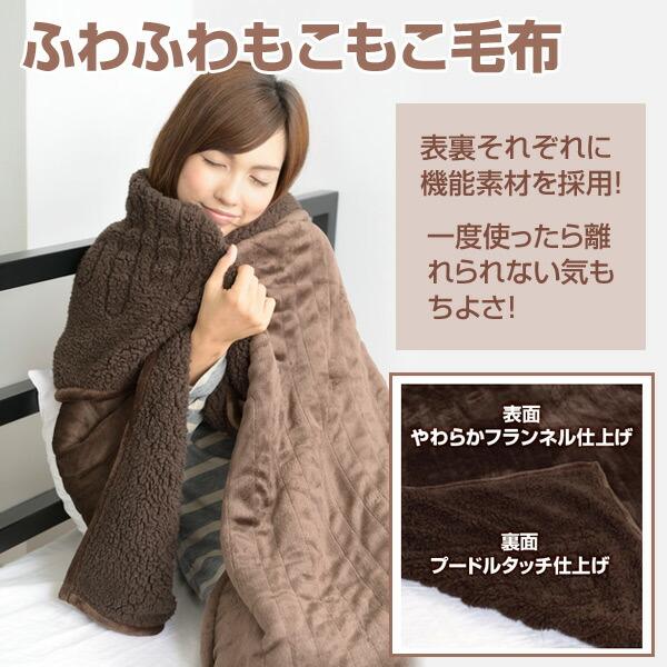 山善(YAMAZEN)電気毛布掛・敷毛布(188×130cm)YMK-F43P