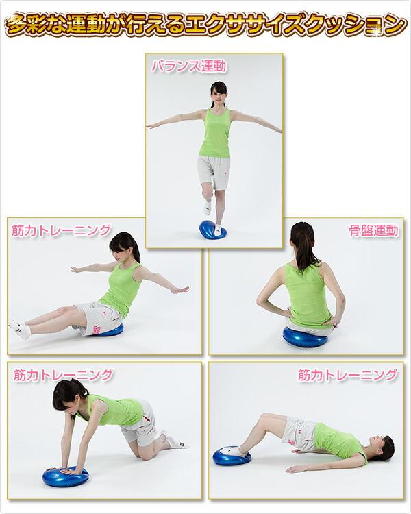 多彩な運動ができる!