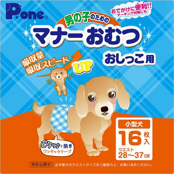 第一衛材P・one(ピーワン)ペット用オムツ男の子のためのマナーおむつ小型犬用16枚×12(192枚)PMO-701*12ブルーチェック