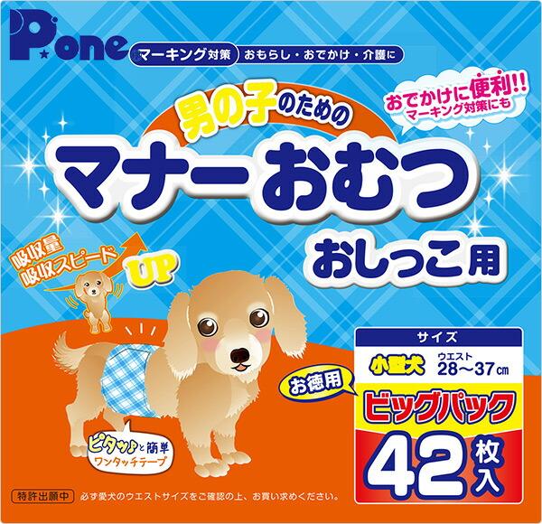 第一衛材P・one(ピーワン)ペット用オムツ男の子のためのマナーおむつ小型犬用ビッグパック42枚×6(252枚)PMO-706*6ブルーチェック