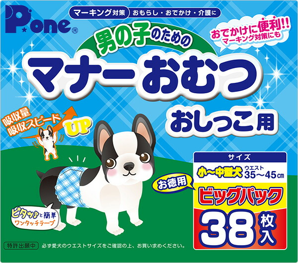 第一衛材P・one(ピーワン)ペット用オムツ男の子のためのマナーおむつ小-中型犬用ビッグパック38枚×6(228枚)PMO-707*6ブルーチェック
