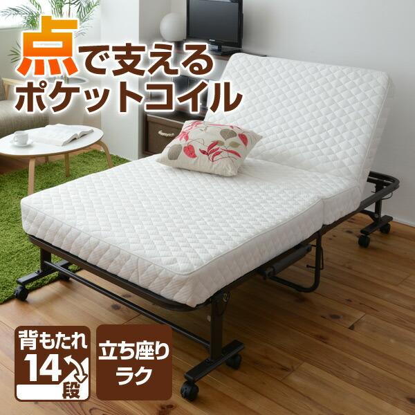 楽天市場】山善(YAMAZEN) 折りたたみベッド ポケットコイル ハイタイプ