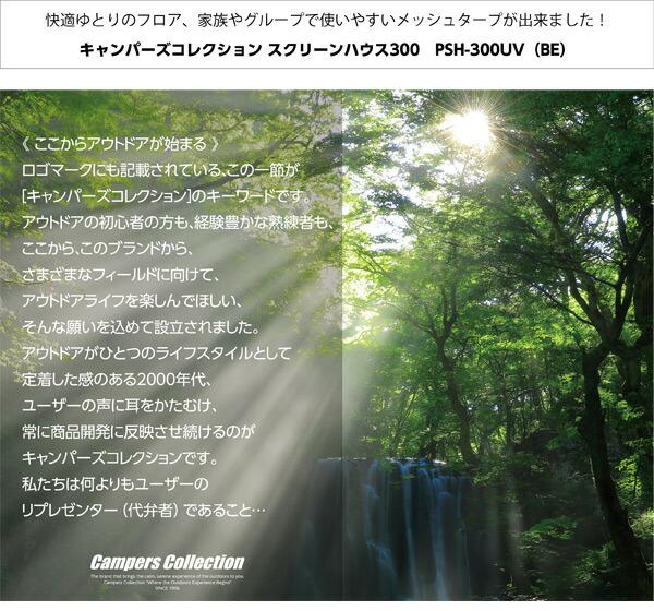 xqd67-02t.jpg