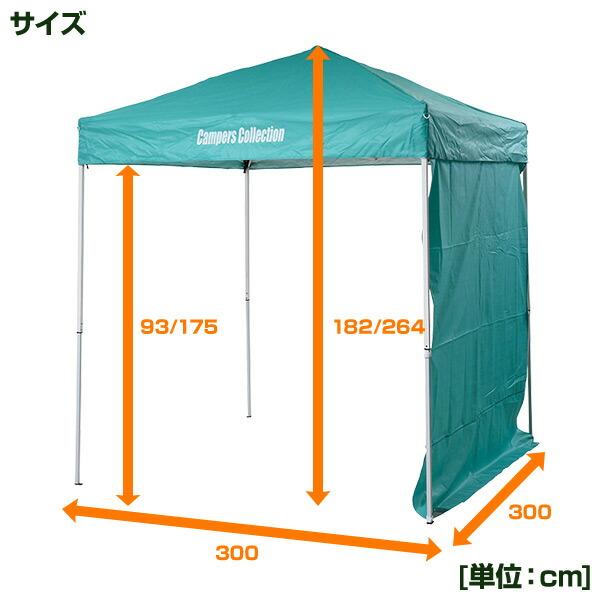 【楽天市場】アルミワンタッチタープ(300×300cm) サイドシート ...