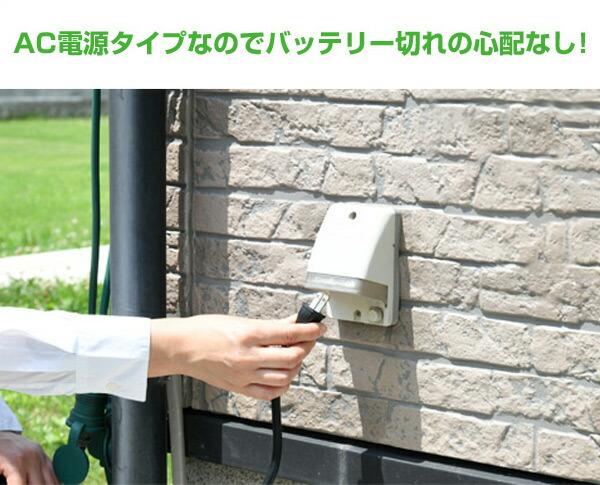 山善/YAMAZEN/ヤマゼン電気草刈機YBC-160A