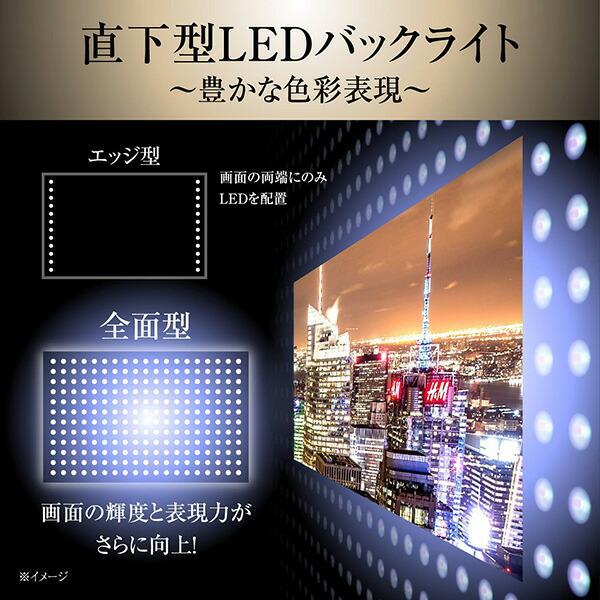 【楽天市場】テレビ 49型 4Kテレビ 液晶テレビ HDR対応 (ONKYOスピーカー搭載) (地上・BS・110度
