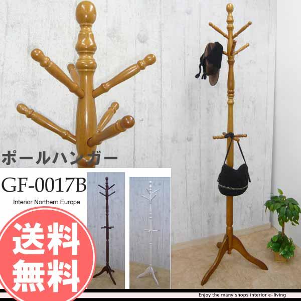 コートハンガー木製