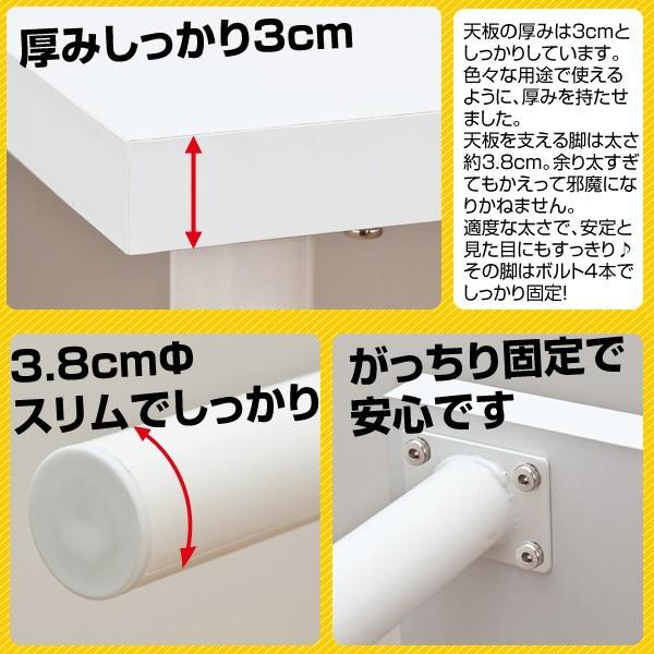 フリーテーブル幅90cm×奥行き45cm1