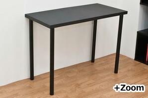 フリーテーブル幅90cm×奥行き45cm3