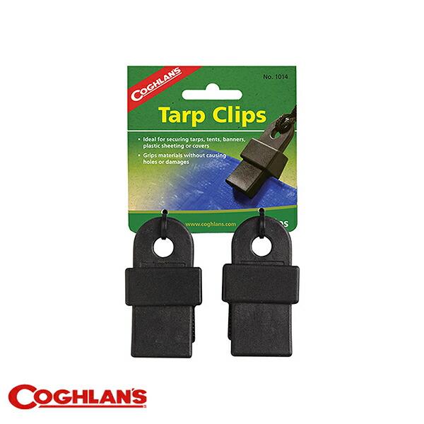 コフラン(COGHLAN'S) タープクリップ 2個入 (タープ シート) 11210252