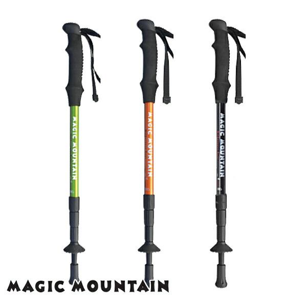 マジックマウンテン(MAGICMOUNTAIN) クワトロショート SLS II(1本) (ストック ステッキ トレッキングポール) MP301SL2