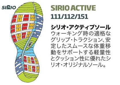 シリオ(SIRIO) P.F.112 (シューズ ローカット) PF112GTX