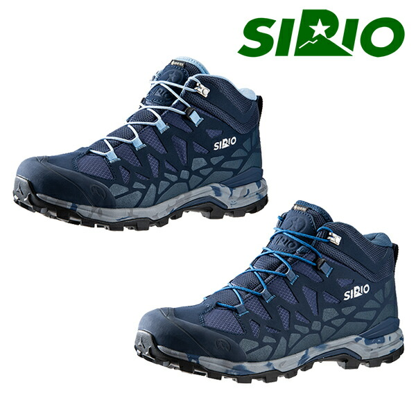 シリオ(SIRIO) P.F.156-3 (シューズ 登山靴) PF156-3