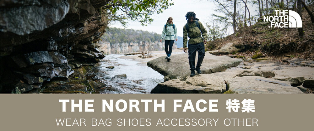 THE NORTH FACE 特集