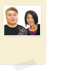 Mr. and Mrs. Amemiya