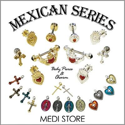 メキシカンシリーズ