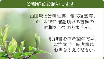 meisaisyo_350.jpg