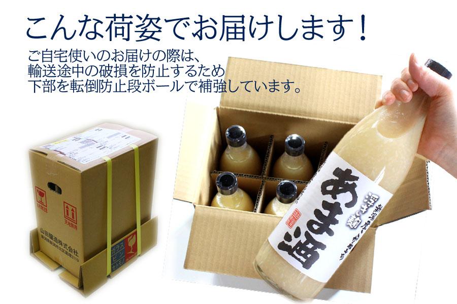 nisugata_900.jpg