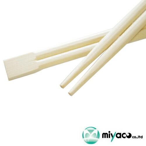 竹箸 双生8寸(21cm)100膳