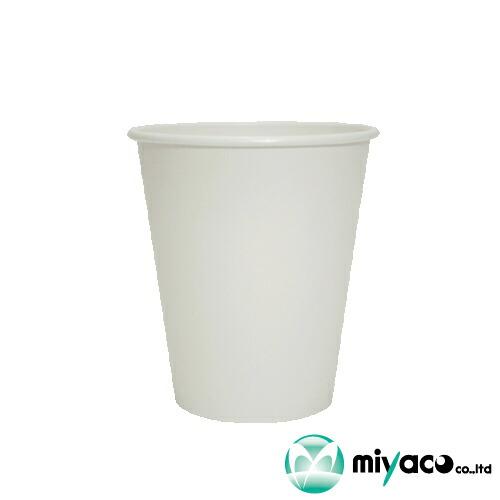miyacoオリジナル厚紙コップ8オンス 280ml(ホワイト)1000個