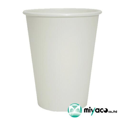 miyacoオリジナル厚紙コップ12オンス 400ml ホワイト 1000個