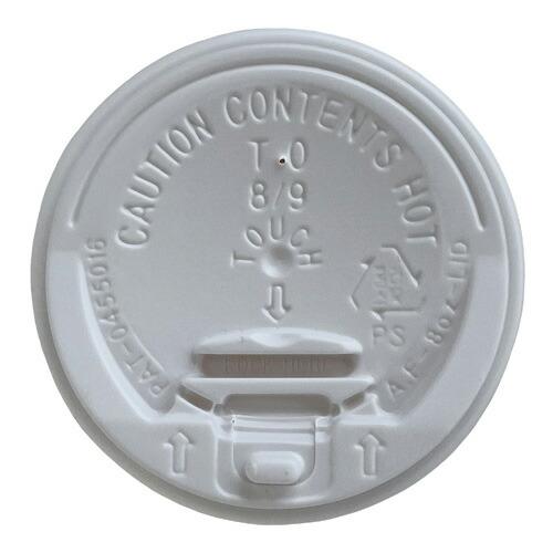 miyaco厚紙8オンス専用 クロップLID(ホワイト)1000枚