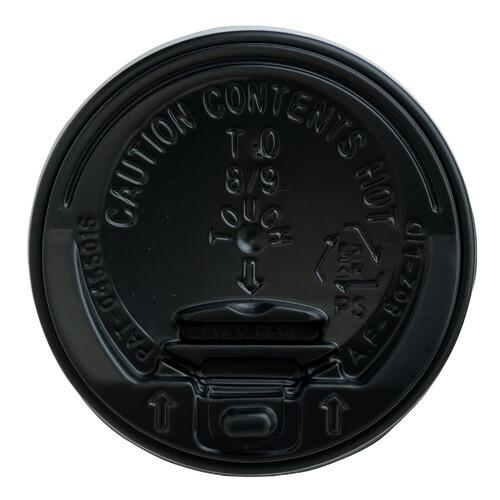 miyaco厚紙8オンス専用 クロップLID(ブラック)1000枚
