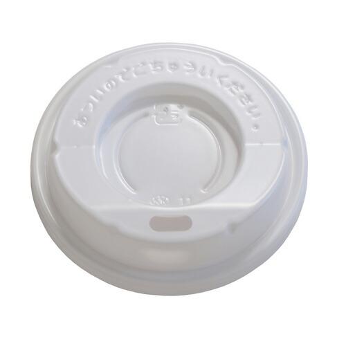 断熱コップSM-250D専用 ドリンキングLID 1000枚_業務用_ホット用フタ_断熱フタ_テイクアウト