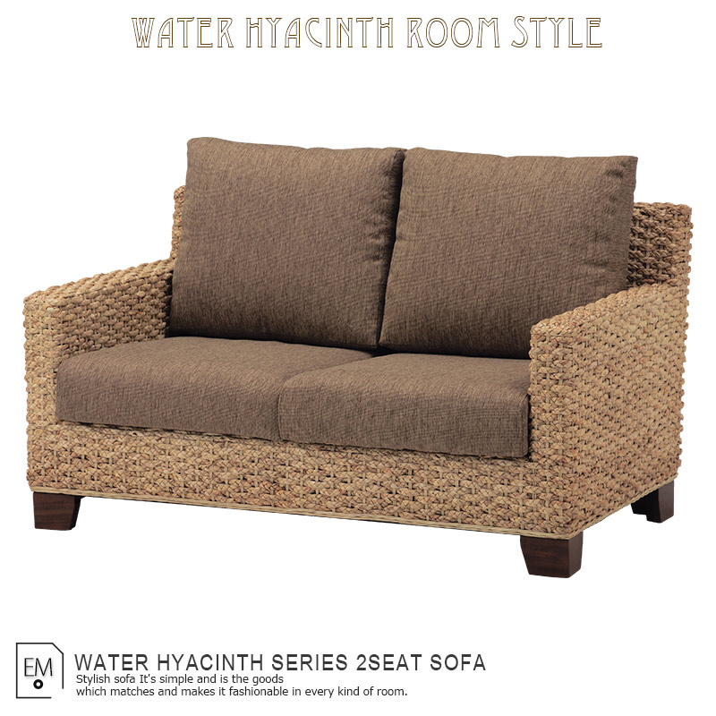Asian sofa e mondo rakuten global market sofa asian two for Oriental sofa designs