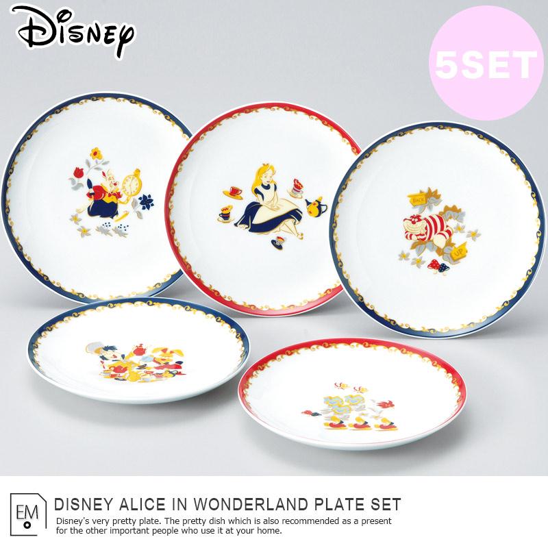 e mondo e shop rakuten global market cute plate plate plate