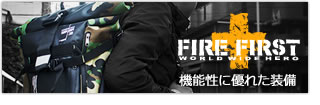 FIRE FIRST|アウトドア カジュアル ファイヤーファースト 機能性 大容量 撥水性 ストリート 丈夫 お洒落