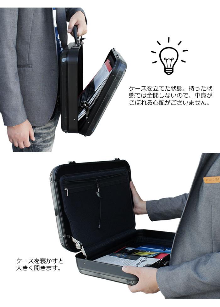 ビジネスバッグイメージ