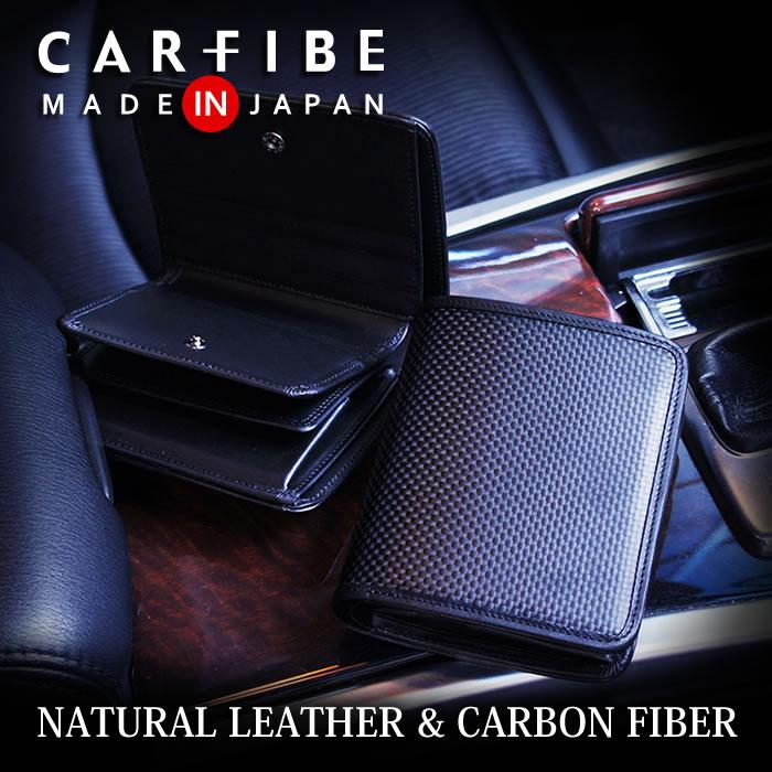 b0b99f9c9c3a 二つ折り財布 財布 二つ折り メンズ 日本製 小銭入れあり カーボン ...