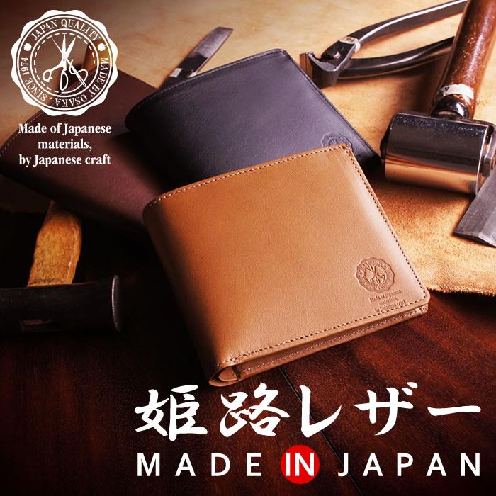 説明1|二つ折り財布 財布 本革 メンズ ラウンドファスナー ファスナー財布 姫路レザー オイルレザー レザー ジッパー 日本製