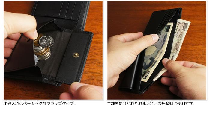 説明5|二つ折り財布 財布 本革 メンズ ラウンドファスナー ファスナー財布 姫路レザー オイルレザー レザー ジッパー 日本製