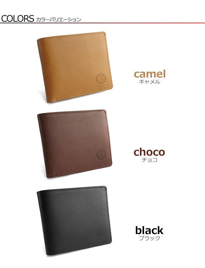 説明7|二つ折り財布 財布 本革 メンズ ラウンドファスナー ファスナー財布 姫路レザー オイルレザー レザー ジッパー 日本製
