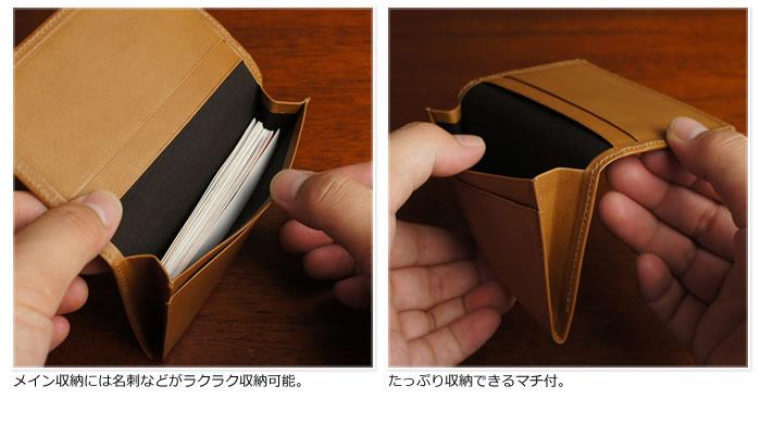 説明5|名刺入れ カードケース メンズ 本革 二つ折り ベーシック 姫路レザー オイルレザー レザー 日本製